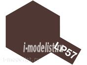 82157 Tamiya LP-57 Red Brown 2