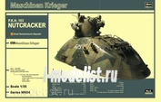 64004 Hasegawa 1/35  P.K.H. 103 Nutcracker