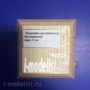 PL19 Plate Подставка для миниатюры (не покрытая) 5x5 см