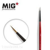 MP1012 Mig Productions Кисть круглая 0/0. MARTA KOLINSKY