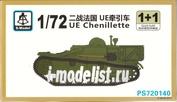 PS720140 S-Model 1/72 UE Chenillette
