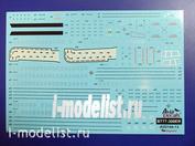 AVD144-13 Begemot 1/144 Декаль Боинг 777-300 технические надписи