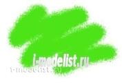 46-АКР Звезда Краска акриловая ярко-зеленая