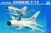02216 Trumpeter 1/32 Chinese F-7 II