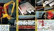 3854 Italeri 1/24 Truck Accessories 2