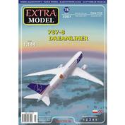 EM076 EXTRA MODEL 1/144 Paper model 787-8 DREAMLINER
