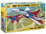 7310 Звезда 1/72 Авиационная группа высшего пилотажа МиГ-29