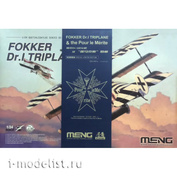 QS-003s Meng 1/24 Fokker Dr.I Triplane & Blue Max Medal (Ограниченное издание)