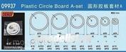 09937 Trumpeter  Набор пластиковых кружков и колец d 1,5-75 мм, толщина 0.5 мм, A-set (72 шт)/ PLASTIC CIRCLE BOARD A -Set