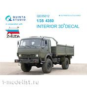 QD35012 Quinta Studio 1/35 3D Декаль интерьера кабины для K-4350