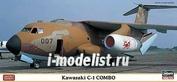 10698 Hasegawa 1/200 KAWASAKI C-1 COMBO (две модели в коробке)