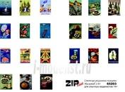 65203 ZIPmaket 1/43 Советские рекламные плакаты