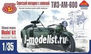 AIM35002 AIM Fan Model 1/35 Советский мотоцикл ТИЗ-АМ-600 (с коляской)