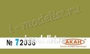 72036 Акан Chromate Yellow краска матовая 10 мл.заводская обработка алюминия: внутренние поверхности