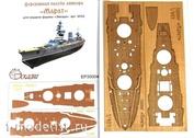35004 Eskadra 1/350 Wooden deck of the battleship