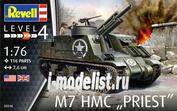 03216 Revell 1/76 Самоходная гаубица M7 HMC