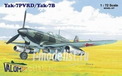 72026 Valom 1/72 Yak-7PVRD