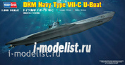 83505 Hobby Boss 1/350 DKM Navy Type VII-C U-Boat