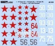 AMLD 48 030 AML 1/48 Декаль и фототравление для Red Devils with Rockets, Part II - I-152, I153, I-16