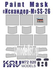 M72 020 KAV models 1/72 Окрасочная маска на Искандер-М (Звезда)