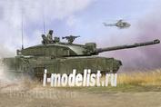 Trumpeter 1/35 01522 British Challenger 2 Enhanced Armour