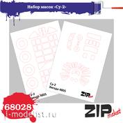 68028 ZIPmaket 1/72 Набор масок «Суххой-2», производитель Звезда
