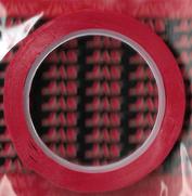 63208 JAS Маскировочная лента, ПЭТ 6 мм х 18 м