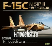 L7205 Great Wall Hobby 1/72 F-15C MSIP II USAF & ANG