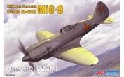 7207 ART-Model 1/72 Soviet MiG-9 (I-210)