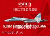 S4810 Great Wall Hobby 1/48 Su-35S