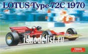 20001 Ebbro 1/20 Team Lotus Type 72C (1970)