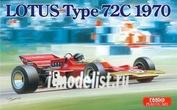 20001 Ebbro 1/20 Team Lotus Type 72C (1970)