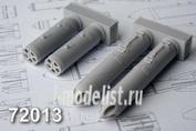 AMC72013 Advanced Modeling 1/72 Б13Л блок НАР