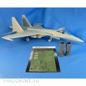 MD4827 Metallic Details 1/48 Воздухозаборники для Cu-35