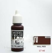 70985 Краска акриловая `Model Color Красно-коричневый/Hull red