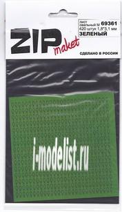 69361 ZIPMaket Лист овальный M (420 штук 1,8*3,1 мм) ЗЕЛЕНЫЙ