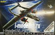 S4802 Great Wall 1/48 Northrop P-61A Black Widow Last Shoot Down 1945