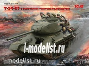 35369  ICM 1/35 Т-34-85 с советским танковым десантом