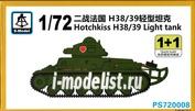 PS720008 S-Model 1/72 Hotchkiss H38/39 Light tank