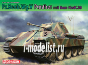 6821 Dragon 1/35 Pz.Beob.Wg.V Panther mit 5cm Kw.K.39/1