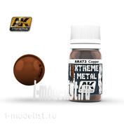 AK473 AK Interactive XTERME METAL COPPER (metallic copper)
