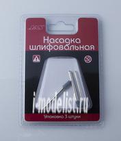 2362 JAS Насадка шлифовальная, карбид кремния, конус,  5 х 10 мм, 3 шт./уп., блистер