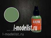6011 Pacific88 RAL RESEDA green (resedagrun)