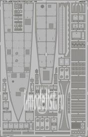 53191 Eduard 1/48 Фототравление для DKM U-boat VIIc U-552 часть 1 корпус