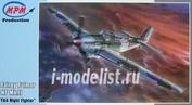 48065 MPM 1/48 Самолет Fairey Fulmar NF Mk.II