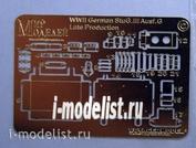 T35017 Мир Моделей 1/35 Крепление шанцевого инструмента StuG III, IV
