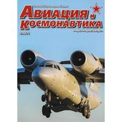 A3-2021 Техинформ Журнал