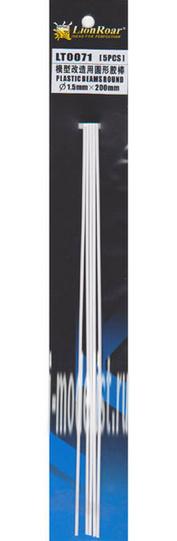 LT0071 Lion Roar Пруток пластиковый круглый, диаметр 1,5 мм. Длина 200 мм. В комплекте 5 штук.