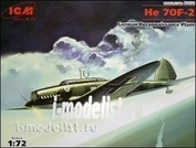 72232 ICM 1/72 Немецкий самолет разведки Heinkel He-70 F-2