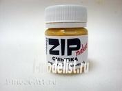 12205 ZIPmaket Flush